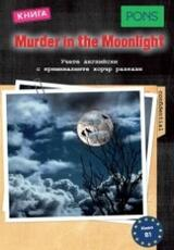 Murder in the Moonling -книга
