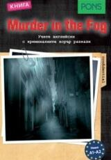 Murder in the Fog -книга